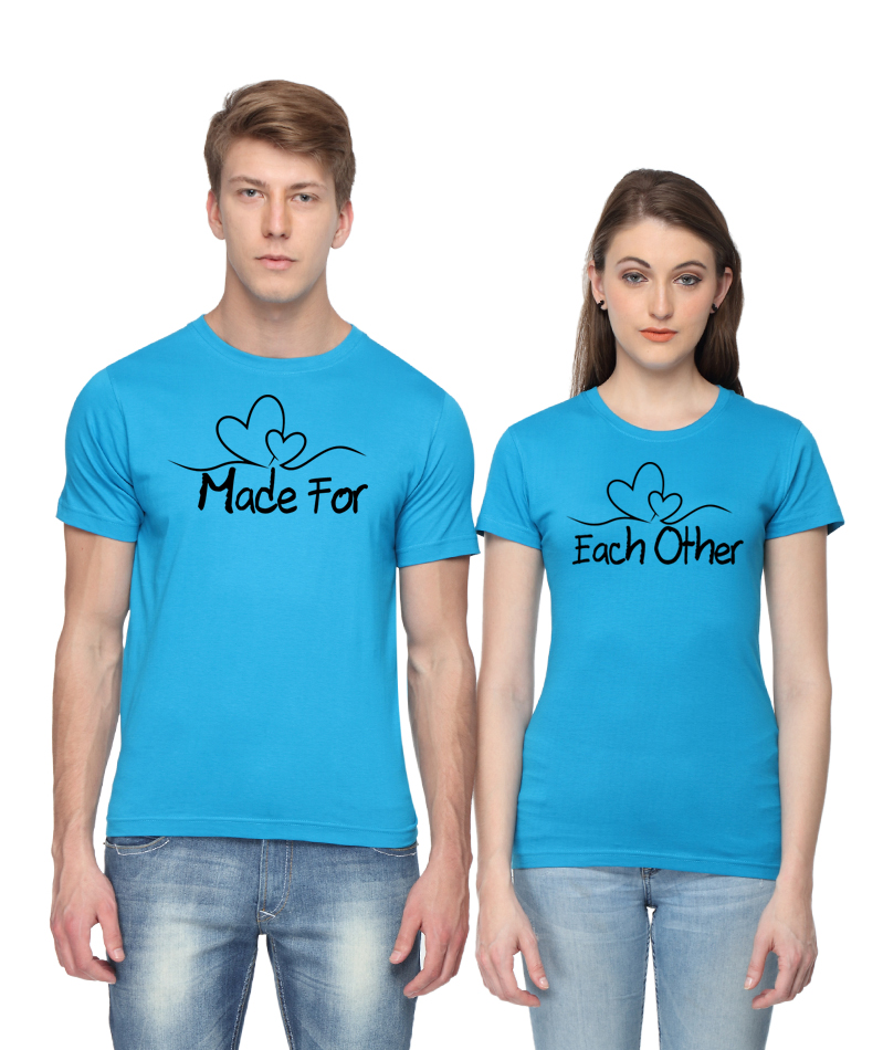 Made For Each Other: Matching T-shirts For Couple From